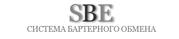 SBE - система бартерного обмена