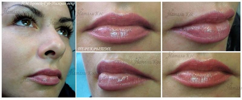 Перманентный макияж губ в минске цены