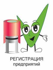 Как открыть ЧУП в Минске