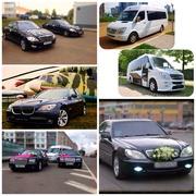 Машины на вашу свадьбу Chrysler 300C ,  Mercedes S 221 Long, BMW E65/66
