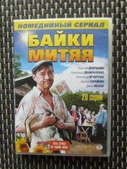 7 DVD 1 лотом: сериалы,  детективы, драмы, комедии