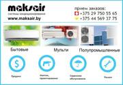 Продажа  и монтаж кондиционеров и систем вентиляции