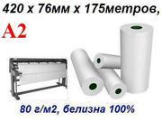 Рулон для плоттеров 420х76х175,  А2