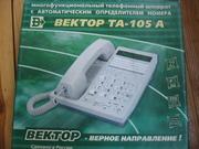АОН Вектор ТА-105 А
