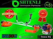 Триммер Shtenli Demon RQ 2800 / CG52 мощность 2, 8 кВт