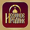 Паломничество в  Покровский монастырь к матушке Матроне Московской