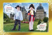 карнавальные костюмы пошив и прокат детям и взрослым