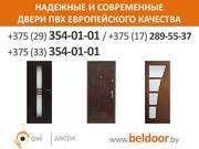 Двери в Минске в рассрочку и кредит без переплат