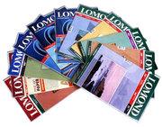 Качественная фотобумага и офисная бумага LOMOND,  EPSON,  IST