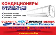 Купить кондиционер для дома с бесплатной доставкой