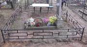 Ограды  на  кладбище