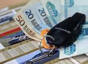 Кредит,  наличные,  без поручителей