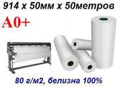 Рулон для плоттеров 914мм,  арт. 914х50х50,  А0+