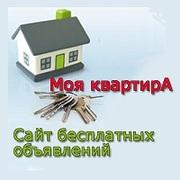 Недвижимость Беларуси на сайте Моя квартира