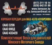 Двигатель д 245 евро
