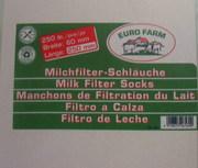 Салфетки для чистки вымени многоразовые,  плотность 200 г/м2