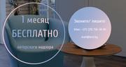 Дизайн интерьера и декорирование/ МЕСЯЦ авторского надзора БЕСПЛАТНО!