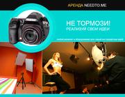 Аренда нужных вещей от сайта Минск прокат