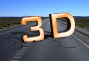 3D стерео варио постер А3 (30*40) в Минске