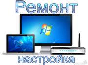 Установка Windows с выездом в Минске
