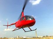 Вертолет по цене авто! Robinson R-44 лишь за 90 тыс.Евро! Звоните!