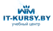 It-курсы в Минске