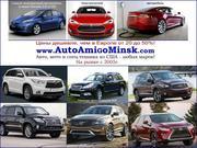 Авто,  мото из США. Хотите сэкономить на  покупке от 20 до 50%?