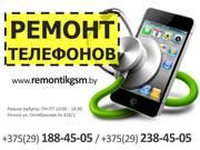 Срочный ремонт телефонов в Минске за считанные минуты.