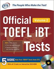 Книги TOEFL