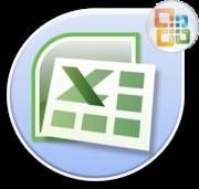 Курсы Работа в MS Excel