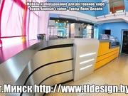 Проектируем и изготавливаем - Барные стойки,  стойки ресепшн,  столы,