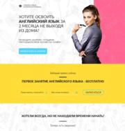 Создание и продвижение сайта - от 599 тыс руб!