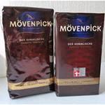 Кофе МОВенпик-MOVENPICK-500гр5.5