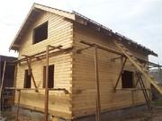 Построим дом из бруса. Гарантия на фундамент кровлю и коробку. Быстро! Качественно!