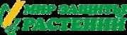 Средства защиты растений (пестициды),  кормовые добавки. Зерно