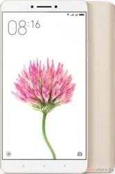 Xiaomi MI Max (32GB) Silver