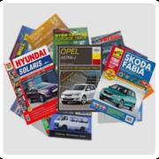 Продажа автомобильной литературы - инструкций по эксплуатации,  руководств по ремонту.
