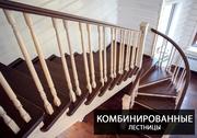 Лестницы из дерева от ПРОИЗВОДИТЕЛЯ (Дом,  коттедж,  баня!)