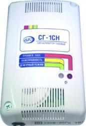 Сигнализатор газовый СГ1-СНм (v-8)