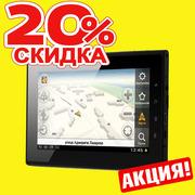 Планшет + GPS-навигатор + TV GeoFox MID709DVB-T КАЖДОМУ ПОКУПАТЕЛЮ
