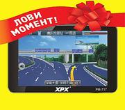 Предновогодняя акция на GPS-навигатор XPX PM-719!