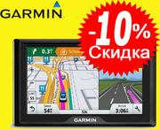 Акционные цены на автомобильный навигатор Garmin Drive 40 MPC. Бесп