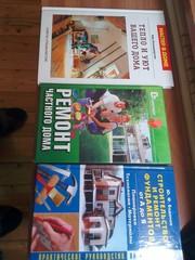 Книги о строительстве вашего дома