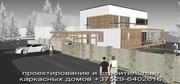 услуги архитектора,  минск,  проект дома,  дачи,  реконструкция,  заказать