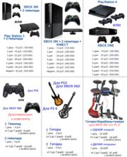 Прокат аренда Xbox One в Минске
