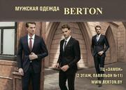Мужская одежда Berton