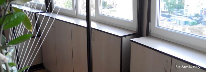 Архив: шкафы-купе на балкон на заказ - мебель на заказ минск.