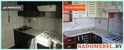 Ремонт и обновление мебели для кухни! Замена фасадов и столешниц!