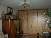 меняю квартиру в Минске на дом