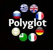 Английский,  француский,  греческий и итальянский по скайпу с опытным пр